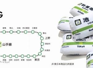 「Conciergeから山手線全駅の極小エコバッグ「HUNGBAG山手線」を発売開始」