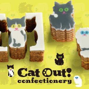 「カタヌキヤねこの日の為のねこバウム(Cat Out! Confectionery)期間限定発売」