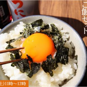 「プレミアム卵かけご飯の美味しい食べ方をオンラインで伝えるイベントを開催」