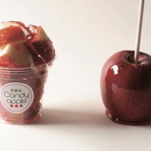 「代官山 Candy apple(本格りんご飴専門店)の大宮店がオープンします。」
