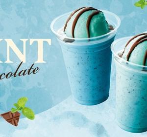 「【カフェ・ド・クリエ】から2種類のチョコミントドリンクを発売開始します」