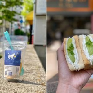 「スチーム生食パン専門店STEAM BREAD EBISUが新感覚【パウチプリン】を新発売!」