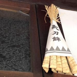 「京都祇園祭2021年ちまきは通販で送ってもらえます(まだ間に合う!)」