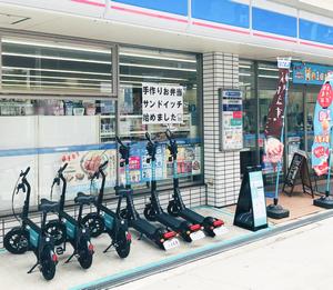 「電動キックボードのシェアポートをローソンに~大阪」