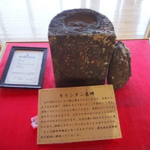 泗水町キリシタン墓碑・北宮阿蘇神社までポタリング