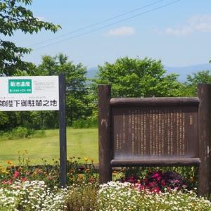 歴史公園鞠智城跡・松尾神社までポタリング