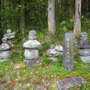 来光寺の五輪塔・坂下阿蘇神社狛犬