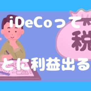 【発毛サロン体験談】バイオテックに1年間26万円で通った効果は?