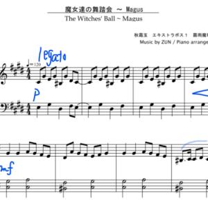 【西方ピアノ】魔女達の舞踏会 ~ Magus(秋霜玉Ver.)