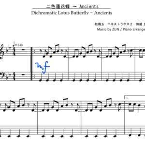 【西方ピアノ】二色蓮花蝶 ~ Ancients