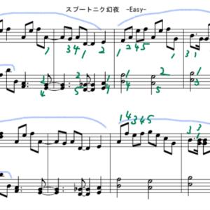 【西方ピアノ】スプートニク幻夜