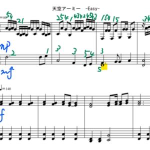 【西方ピアノ】天空アーミー