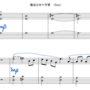 【西方ピアノ】魔法少女十字軍