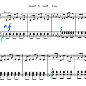【東方ピアノ】Demystify Feast
