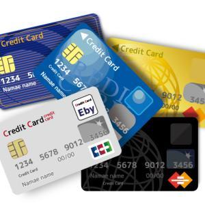広島市、市税のクレジットカード納付が2月3日より可能に!