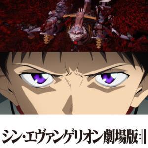 シン・エヴァ 日本でも8月13日配信決定。Amazonプライムビデオ独占配信!