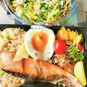 魚と野菜が食べたくて、Firstさんのお弁当。 これはリピ確定だわね。