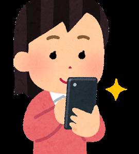 iphone11を1週間使ってみての正直な感想【メリット&デメリット】