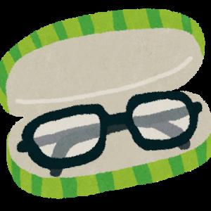 小児弱視についての記録④ついにメガネを受け取る