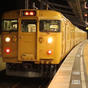 20年3月29日撮影記1 山陽本線編+広島にて。