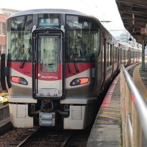 20年3月29日撮影記4 山陽本線・横川/玖波にて。