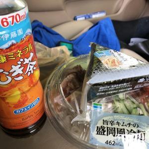 ファミマ冷麺