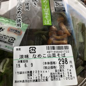 イカ大好き。