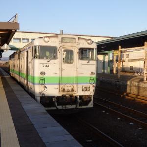 登別から普通列車で室蘭、長万部、函館へ