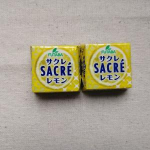 チロルチョコ サクレレモン