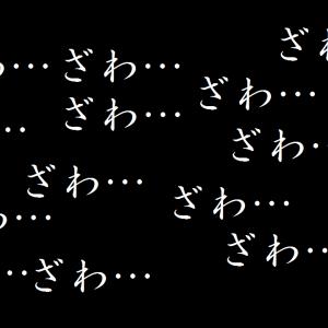 映画「カイジ ファイナルゲーム」の評価は?つまらないか面白いか感想や口コミを調査!