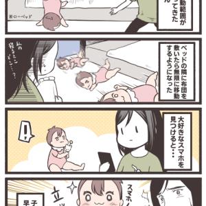 娘ちゃんのアプデver.0.7