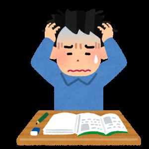 英語が聞き取れない時にやった私の勉強法【※学校は教えてくれない】