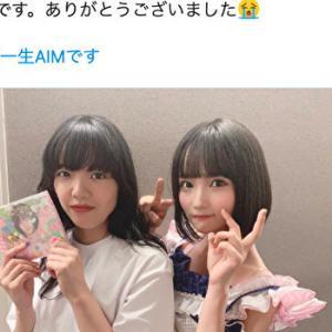 【画像】AKB48矢作萌夏さん、自分の顔だけ修正し、その影響であいみょんが「歪んだ顔」に  [875850925]