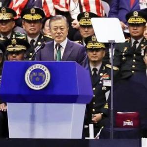 """【米韓】同盟破棄の予兆?韓国「国軍の日」記念式典に米軍司令官が欠席「従北・親中」文政権へ…トランプ政権の""""怒り""""反映か"""