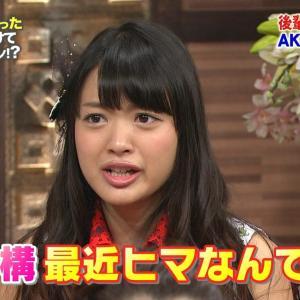 【NGT48】富永 夢有 応援スレ(2期生) 【ゆーちゃん】