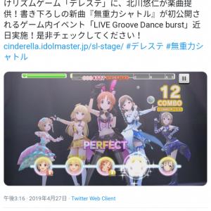 アイドルマスター戦犯について怨念で語るスレ☆1211