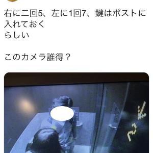 NGT48山口真帆さんが配信にて『殺されてたら…』 運営はメンバー関与を認めるも、被害者が謝罪★1524