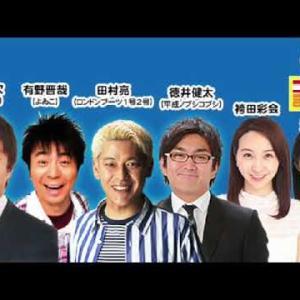 【新潟】NGT48★833【本スレ】