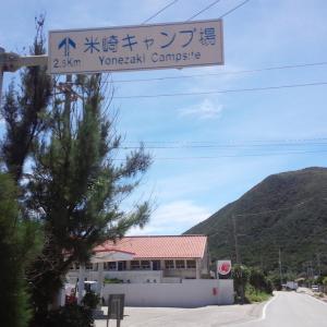 【島旅】伊平屋島旅行記 その6 ~何気ない景色、歩く旅~