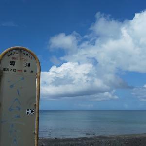 【沖縄旅行のすゝめ】沖縄在住者が知り合いに提供する、沖縄満喫プランをご紹介