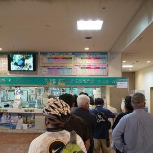 【島旅】渡名喜島旅行記 その2 ~すいません、今回も島にたどり着けません~