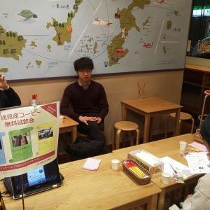 【沖縄県産コーヒー】貴重な沖縄コーヒーが東京で、タダで飲める!?~ 東京滞在28時間・その5~