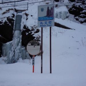 【旅のコラム】日本最北端の島・礼文島には真冬に上陸しました。