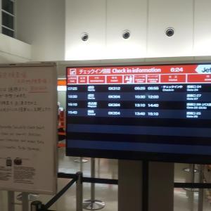 【旅先からの投稿】東京に来ています!