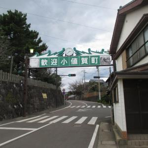 2017年 九州・沖縄の島を巡る旅 その7