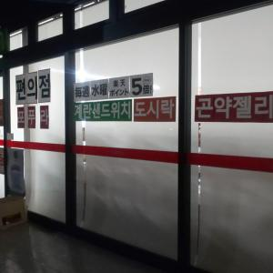 比田勝港の周辺は韓国を感じる?~2020年 対馬旅行記 その14~