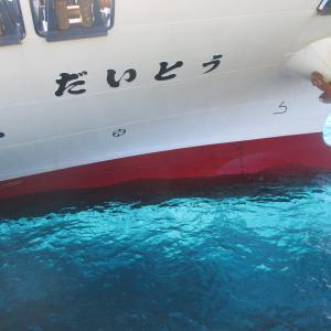 船に乗らなくてもクレーンで吊るされる?ため池100選・大東宮・信号機 ~九州・沖縄の島を巡る旅 その29~
