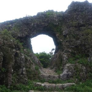 玉城城と垣花城へ。沖縄にある「天空の城」玉城城跡からは絶景が広がっていた|「ニッポン城めぐり」を使って沖縄南部のグスク巡り 旅行記 その5