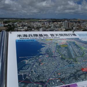 日米が最初に攻防を繰り広げた地「嘉数高台」。展望台から見える普天間飛行場|戦後75年 沖縄戦の戦跡を巡る旅 旅行記その5