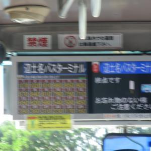 【路線バスで行く沖縄の旅】沖縄本島最北端「辺戸岬」を目指す。名護から辺士名バスターミナルへ ~土日祝限定フリー乗車券 旅行記その10~
